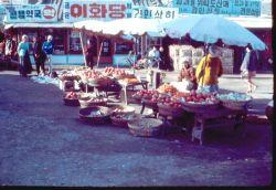 Marketplace 3