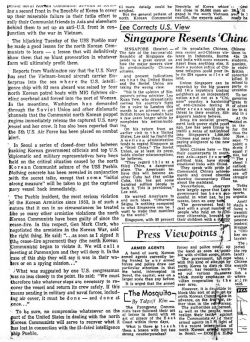 Korea Herald Newspaper Article, January 26, 1968