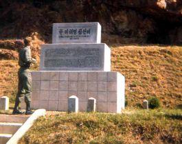 Gloster Memorial